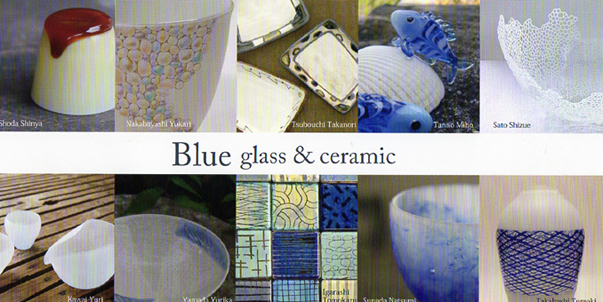 Bllue glass & ceramic_e0109554_8135135.jpg