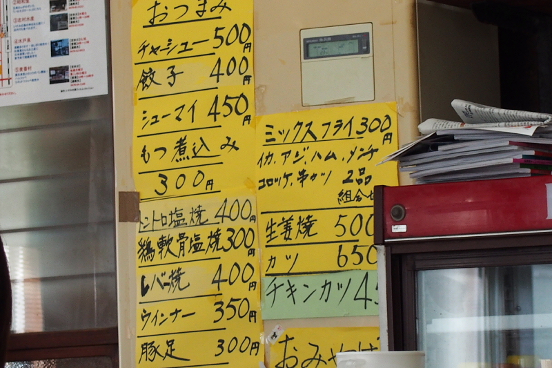 閉店:【あの孤独のグルメの】源氏食堂@大原 ブタ肉塩焼きライス&ミックスフライ_b0008655_10521941.jpg