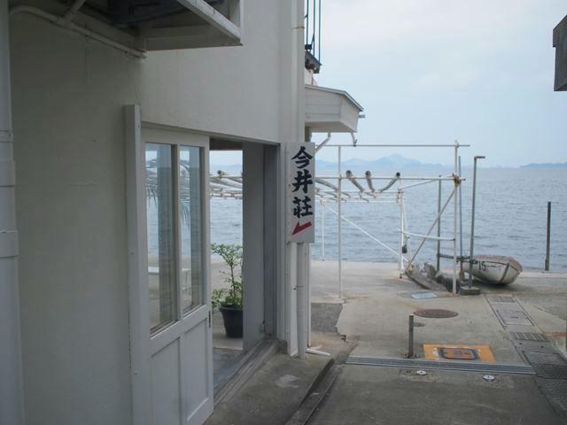 今井荘のいま_b0279058_14463654.jpg