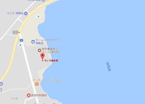 「岬と湖のラリー」レポート/中国・四国・九州紀行_e0254365_16344079.jpg