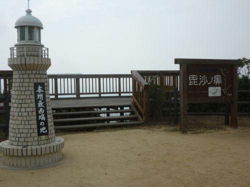 「岬と湖のラリー」レポート/中国・四国・九州紀行_e0254365_16392425.jpg