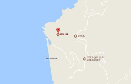 「岬と湖のラリー」レポート/中国・四国・九州紀行_e0254365_16401024.jpg