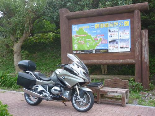 「岬と湖のラリー」レポート/中国・四国・九州紀行_e0254365_16453663.jpg