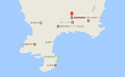 「岬と湖のラリー」レポート/中国・四国・九州紀行_e0254365_17044039.jpg