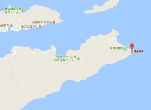 「岬と湖のラリー」レポート/中国・四国・九州紀行_e0254365_17144561.jpg