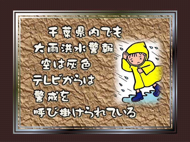 f0214467_08081232.jpg