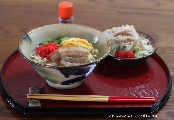 鶏むね肉の塩麹ソテー ✿ 三枚肉そば(๑¯﹃¯๑)♪_c0139375_11215918.jpg