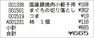 b0260581_15591603.jpg