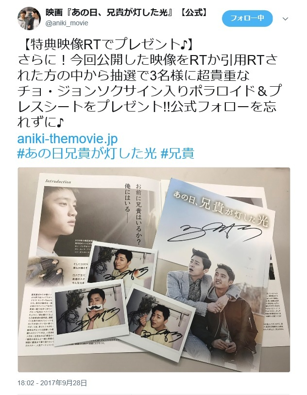 『ヒョン』10月4日DVD発売!キャンペーンとメイキング&未公開シーン_f0378683_19415129.jpg