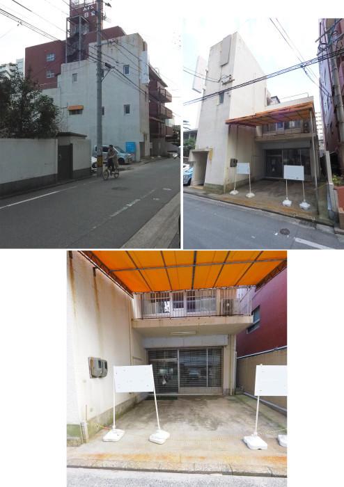 マヌコーヒー クジラ店_f0171785_15345019.jpg