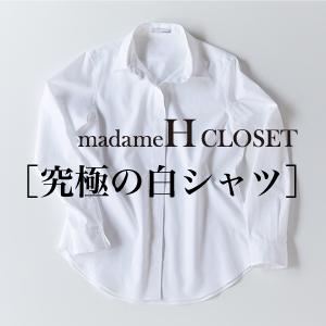 madameHの白シャツ