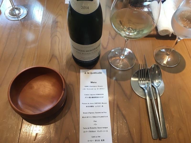 """上野: フランス料理 \""""RESTAURANT à la Quiétude レストラン ア ラ キエチュード\""""_b0246303_15264474.jpg"""