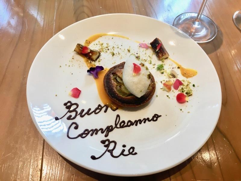 """上野: フランス料理 \""""RESTAURANT à la Quiétude レストラン ア ラ キエチュード\""""_b0246303_18054185.jpg"""
