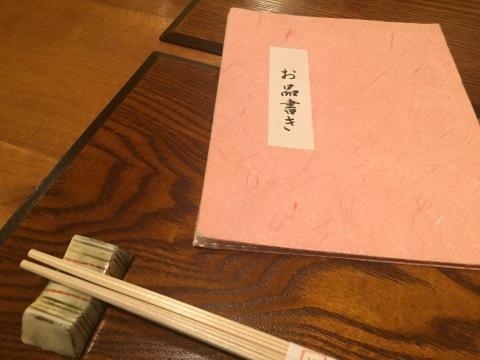 そば 川口_e0115904_03200312.jpg