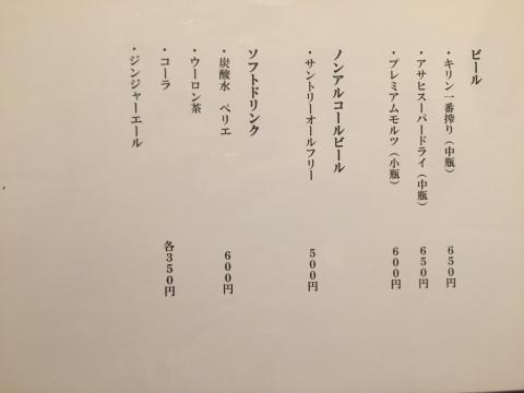 そば 川口_e0115904_03221125.jpg