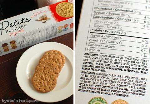 カナダ土産のダイジェスティブクッキー&コーヒー_b0253205_05321890.jpg