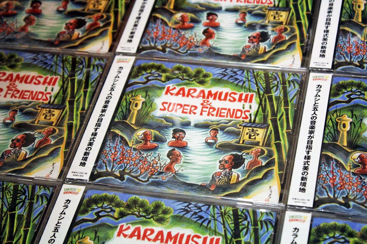 KARAMUSHI & SuperFriends 壱_c0222907_20460720.jpg