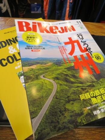 Bike jin 培俱人 11月号 _d0027711_14284246.jpg