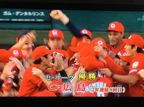 """2017年9月 『今年もカープ!赤く燃えた!!』 September 2017 \""""Hiroshima Carp, Victory Again!\""""_c0219616_09333470.jpg"""