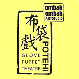 マレーシアの人形劇ポテヒ:オンバ=オンバ・アート・スタジオの東京公演 (西遊記より《観音、紅孩児を弟子とする》& 《ペナン島の物語》)_a0054926_10073374.png