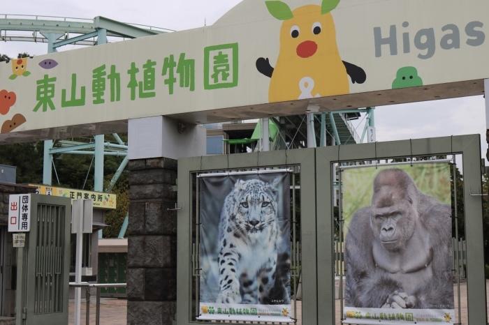 名古屋旅行 - 1 -_f0348831_22483173.jpg