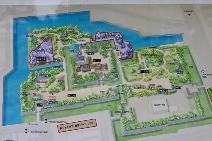 名古屋旅行 - 1 -_f0348831_22491639.jpg