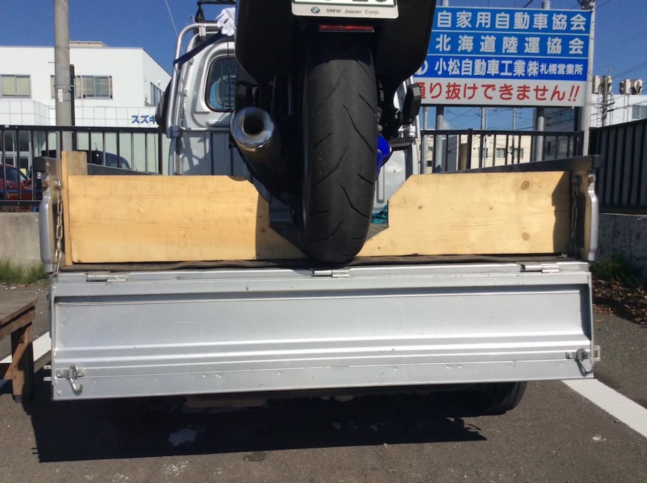 【K1】レッツ車検♪_e0159646_425387.jpg