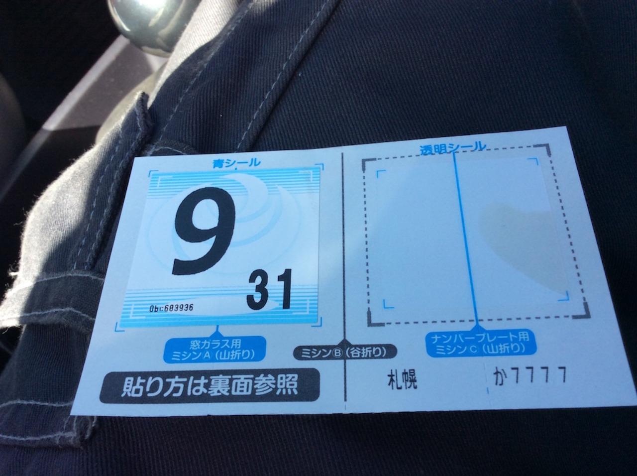 【K1】レッツ車検♪_e0159646_4485528.jpg