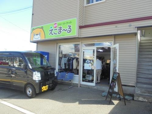 秋田の事業所を視察してきました。_b0245781_18441986.jpg
