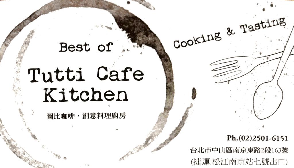 麗しの島 台湾 434 Tutti Cafe Kitchen_e0021092_11505704.png