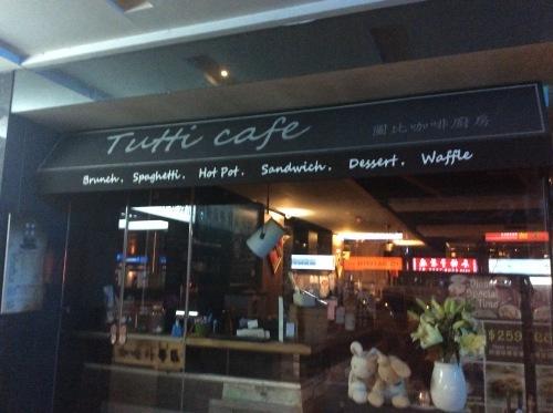 麗しの島 台湾 434 Tutti Cafe Kitchen_e0021092_11563762.jpg