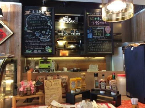 麗しの島 台湾 434 Tutti Cafe Kitchen_e0021092_11571284.jpg