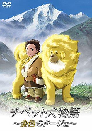 チベット・ヒマラヤの映画を見る会_e0111396_053753.jpg