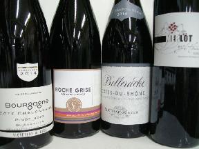 本日、70回目のワイン会。出品酒はこちらです!_f0055803_13201695.png