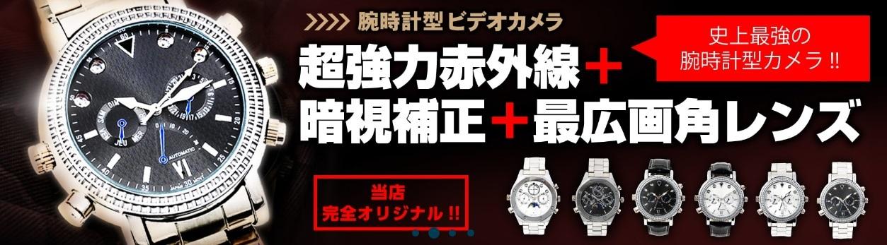 詐欺事件の8500万円を広島中央署が紛失。 被告「広島県を訴える!9000万円返せや!」_b0163004_07130144.jpg