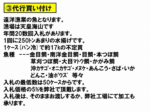 「経営者のリーダーシップと調達」について_f0070004_14575658.jpg