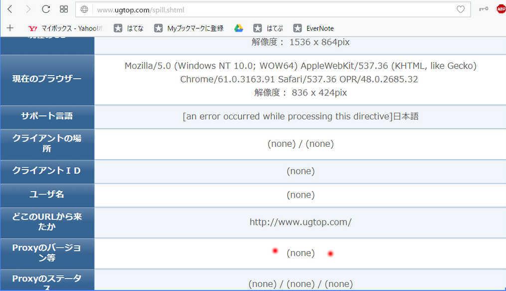 SUSE Linux 12 (SLES12 sp3) で YaST から Squid3 を導入、設定_a0056607_12295289.jpg