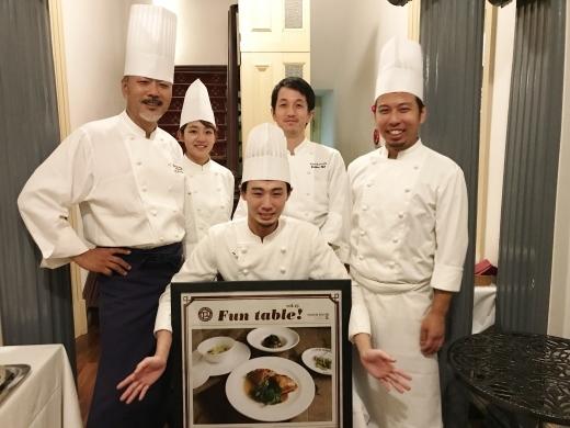 Fun table! vol.15 料理教室開催!_a0158527_11224490.jpg