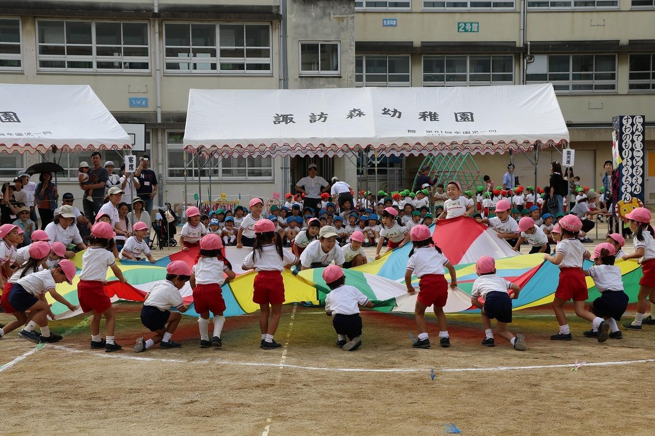 運動会がありました_e0213130_16120250.jpg