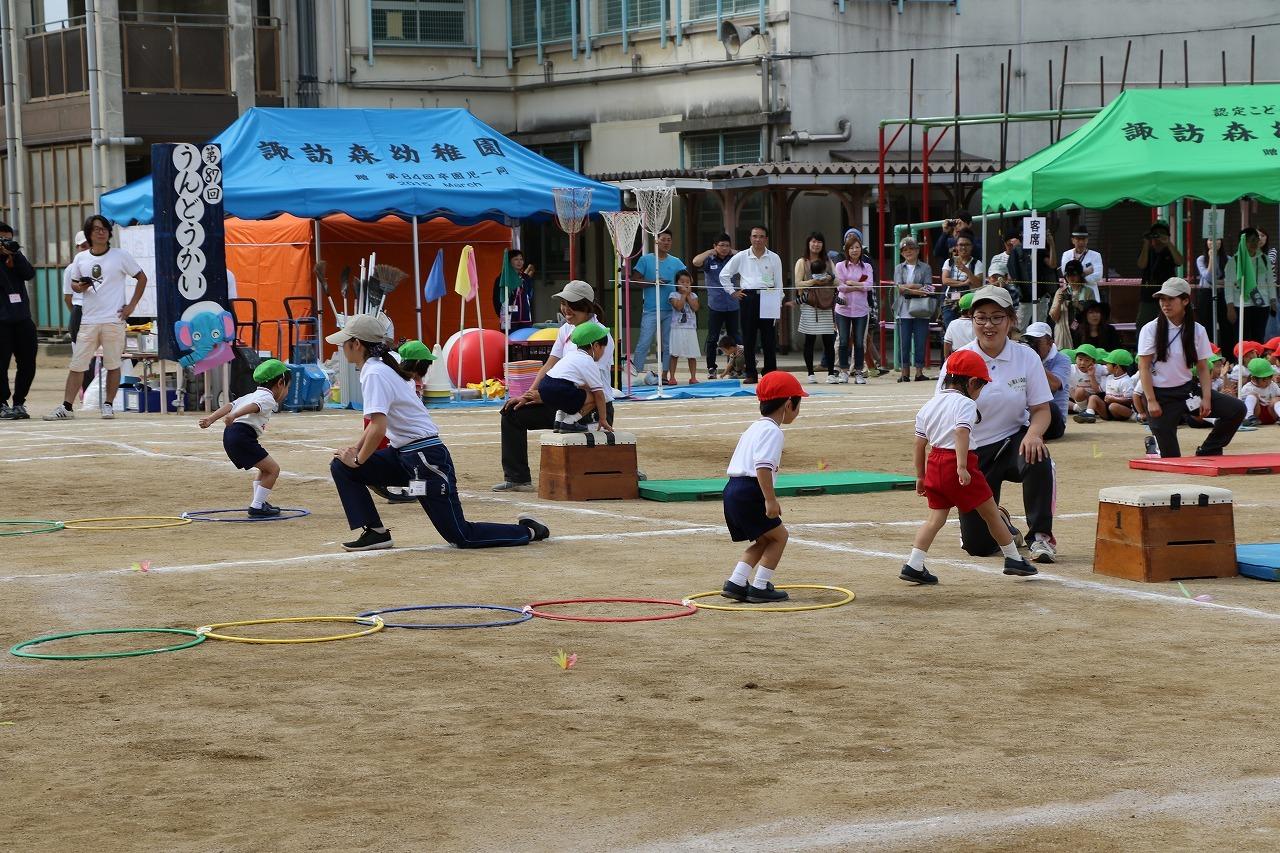 運動会がありました_e0213130_16244666.jpg