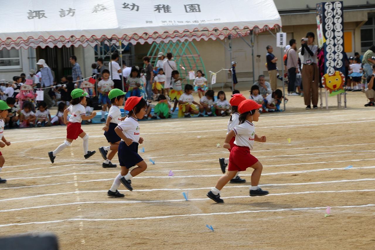 運動会がありました_e0213130_16274455.jpg