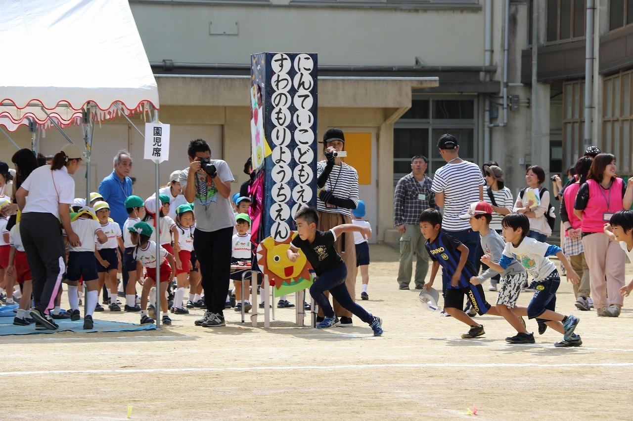 運動会がありました_e0213130_16305391.jpg