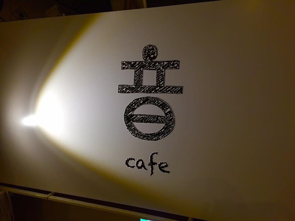 ブリブラLIVEツァー2017♦︎大阪・堺【 音cafe編 】②_d0168331_22343857.jpg