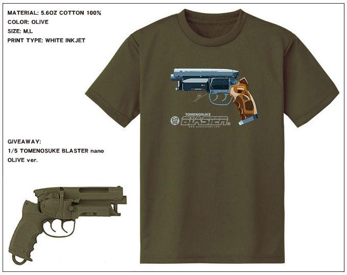 新・留ブラTシャツ+nanoのセット、発売開始_a0077842_19331925.jpg