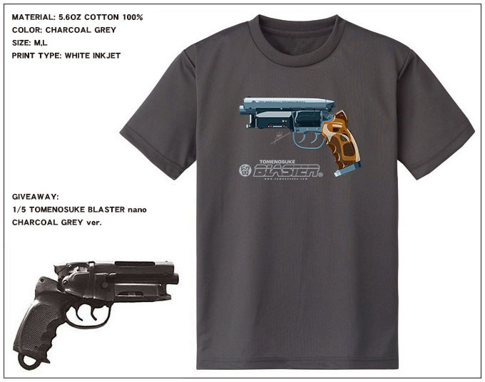 新・留ブラTシャツ+nanoのセット、発売開始_a0077842_19422043.jpg