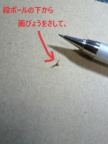 f0128146_13584414.jpg