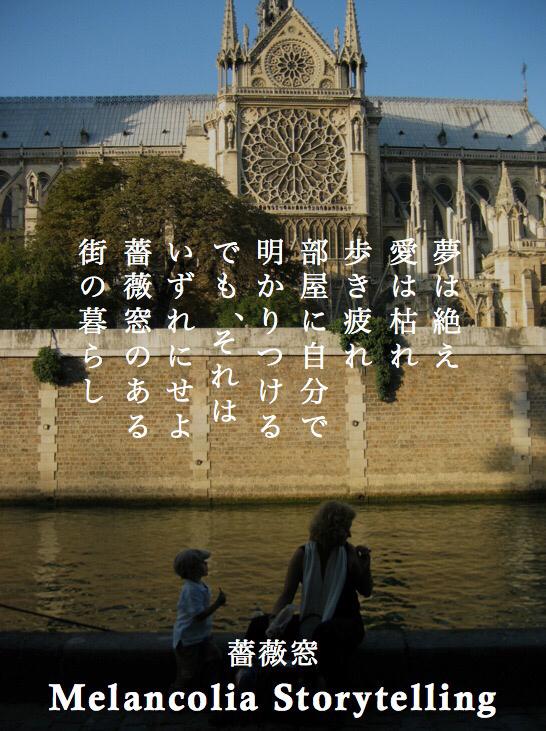 b0072051_19575441.jpg
