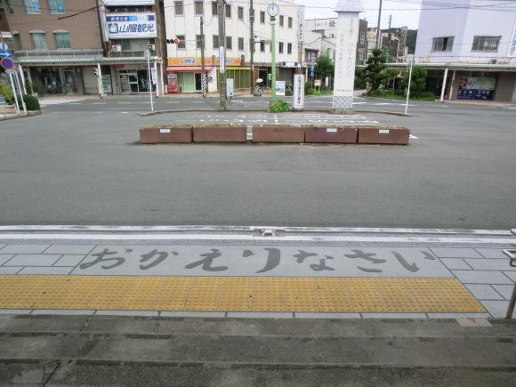 b0008064_16590522.jpg