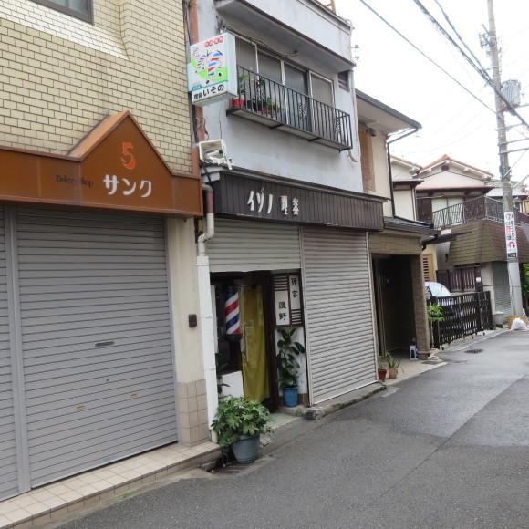 イソノとビーナス 東大阪_c0001670_19413217.jpg