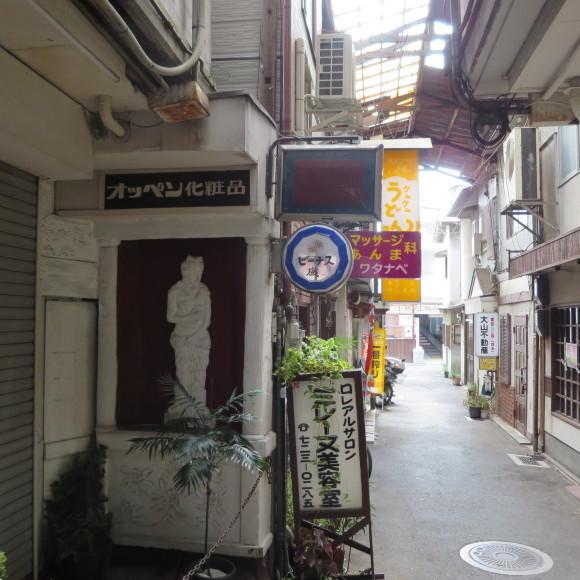 イソノとビーナス 東大阪_c0001670_19423818.jpg